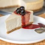 עוגת גבינה אפויה מושלמת טעימה להפליא וקלה להכנה
